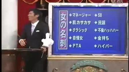 『恋のから騒ぎ』'10.03.20 16期生ご卒業スペシャル