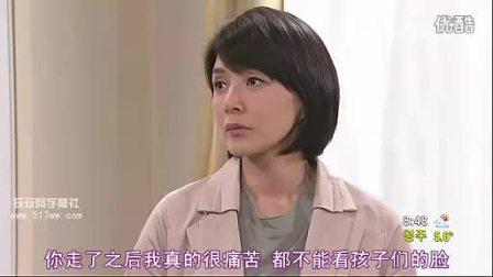 「韩剧」玫瑰战争 吴大奎 金慧利 金仁瑞 李亨哲 68集(韩文中字)