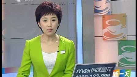网络版标准《吉林省地图》日前发布 [新一天]