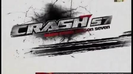 Tekken Crash S7 Final match 04_05_11