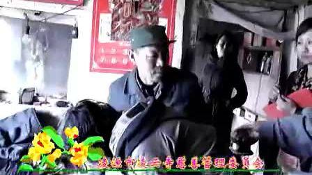 辽宁省凌源市凌云寺慈善管理会