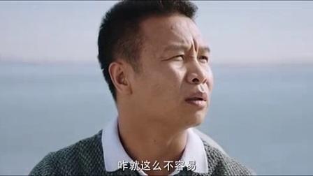 我在二龙湖爱情故事 03截了一段小视频