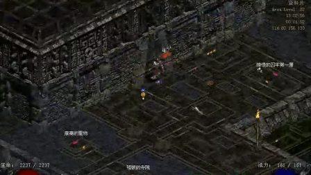 暗黑1.13 打钱 BAR k3c 视频