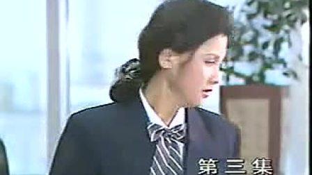 香江入海3