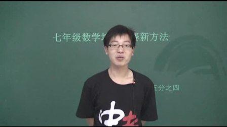 初中数学崔莉老师精华学校课堂教学视频专辑