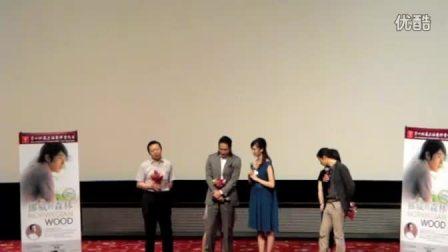 【字幕完整版】上海电影节《挪威的森林》松山研一 陈英雄 林少华