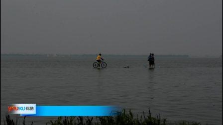 [拍客]武汉学生大玩水上漂创意摄影打造最浪漫毕业季