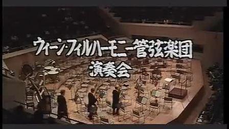 勋伯格《五首管弦乐小品》海丁克指挥
