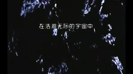 快乐星球第二部主题曲 快乐小神仙