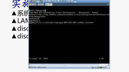 Linux下壹小时架设漂亮的门户网站002