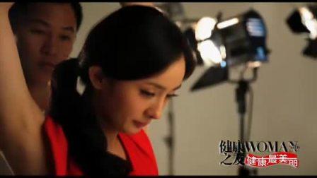 小演员的NG花絮 健康之友2011健康美丽大使杨幂 活力健康操