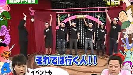 『あらびき団』 第21回 '08.03.12