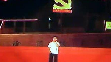 红歌颂党朗诵《党的光辉照我行》