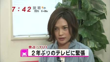 YUI 100604 復帰後 初インタビュー Interview