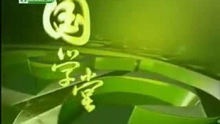 一《47中国文化三大护身符系列(三)——生命本》