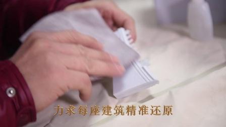 大城小像·北京幕后之旅
