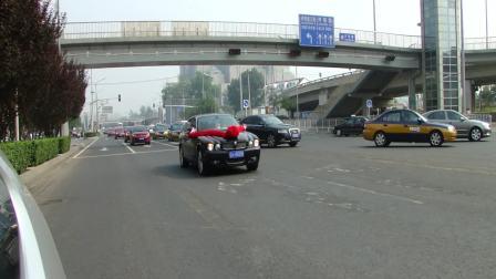 北京世嘉车友会(嘉车俱乐部)世嘉婚车队视频2