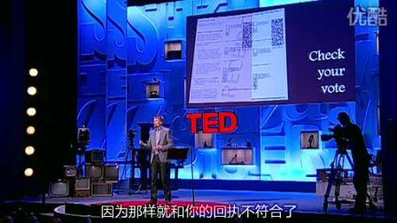TED,防舞弊的電子選票,2010