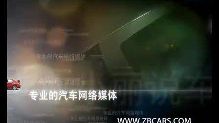 上海荣威汽车产品篇