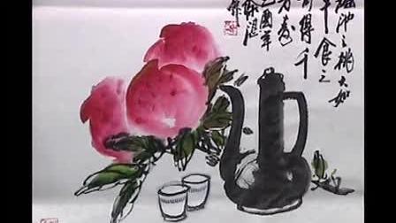 16寿桃的画法