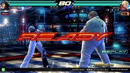 TTT2 ジュン ジン vs ボブ シャオユウ