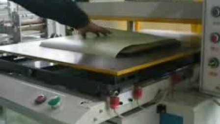 die cutting machine for sheet material