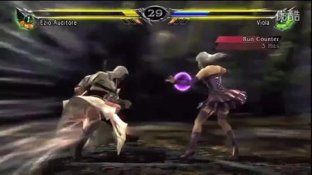 PS3  X360《灵魂能力5》战斗演示Ezio Vs Viola - Gameee.net