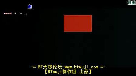 [泉州人才网www.mnrc.com.cn ]中华英雄 高清