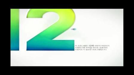 111231 JTBC Dream Project Double A部分1