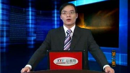 刘有林-TTT企业培训师培训01