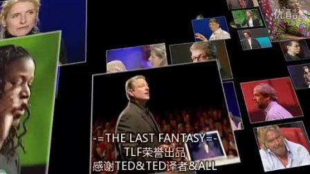 TED,如何透過社會媒體一夜成名,2009