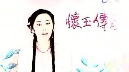 懷玉傳奇千金媽祖7集