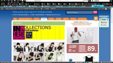 买束胸上帅T网www.shuait.com