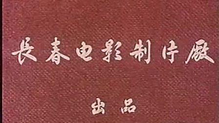 《甲午风云》(长春电影制片厂_1962)