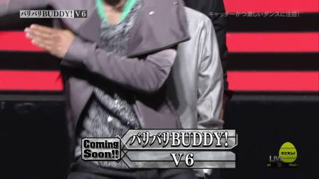 V6 - バリバリBUDDY! (Coming Soon!! 2012.02.20)
