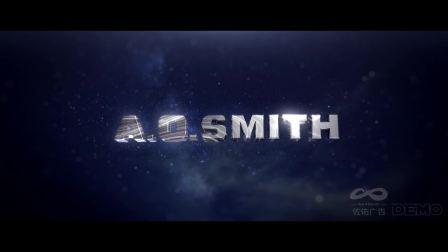 A.O.史密斯燃气热水器品宣