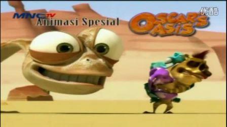 奥斯卡绿洲 - 物权菠萝