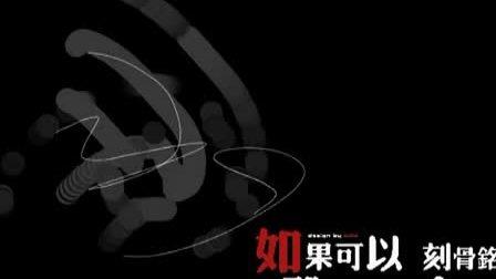 最感人的文字(www.zhmww.com)最感动的音乐