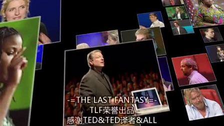 TED,收获自然之水的古老智慧,2009
