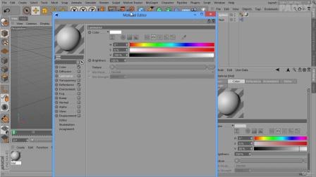 C4D XPresso教程:成为更好的艺术家2