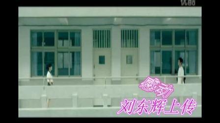 胡夏  那些年错过的爱情MV 高清