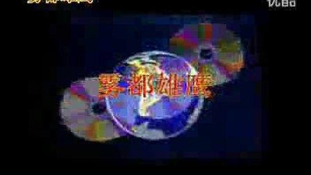《抗美援朝战争》纪录片 完整版.flv(1).mp4---2012-2-23.--2012-3-11