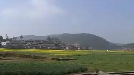 云南山歌剧嫁个有钱人(下集)