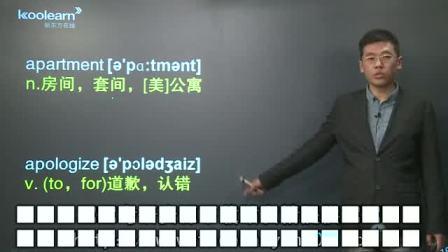【bbs.kaoyanshipin.com】_2013年刘一男词汇VIP专属班_03