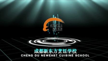 成都新东方川菜大师教你做《水煮肉片》
