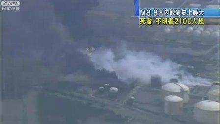 2011.3.11日本大地震海啸视频【15 】
