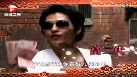 《幸福三颗星》《一诺倾情》《欢乐元帅》安徽卫视寒假新剧宣传片