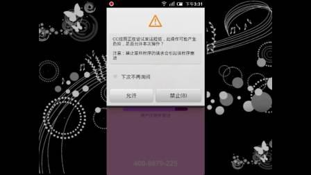 CC炫图第一次安装教程