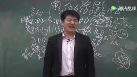 张雪峰讲座 完整版100分钟