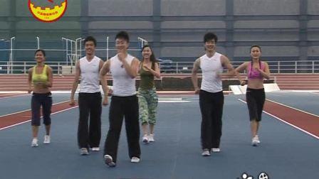 大众健美操第三套教学- 播单- 优酷视频